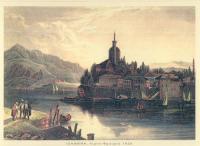 Ιωάννινα-Φρούριο (1820)
