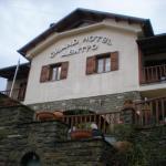 το ξενοδοχείο στη Κόνιτσα