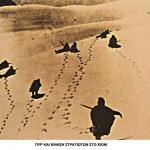 Επέλαση του Ελληνικού Στρατού στα χιόνια