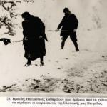 Γυναίκες κι άνδρες  καθαρίζουν τον δρόμο για να περάσουν τα ελληνικά στρατεύματα