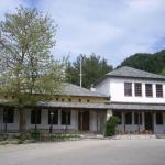 Mουσείο Ελληνικής Ιστορίας-Παύλου Βρέλλη